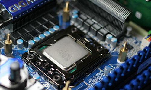 Вставка процессора